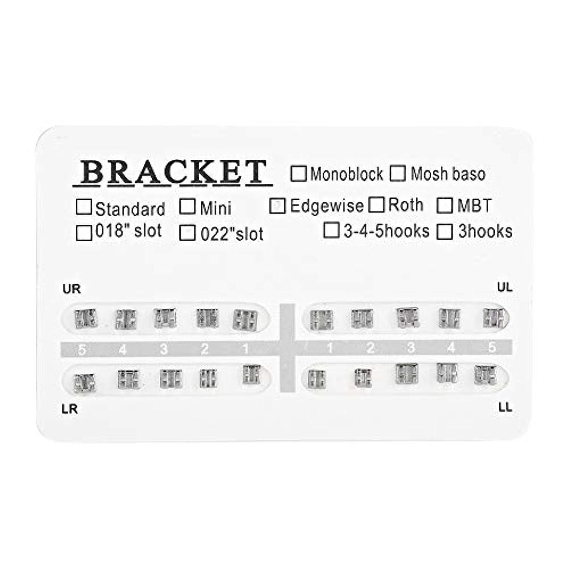 のれんビット原点歯科矯正ブラケット、歯科矯正装置、歯科矯正用、10ケースセット 、ミニブレース、フックなし