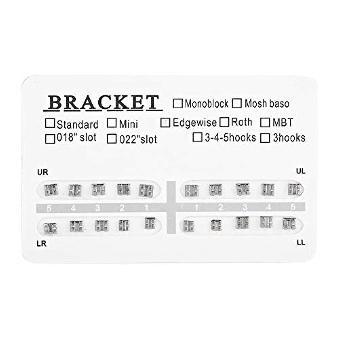 より多いクランシー重要性歯科矯正ブラケット、歯科矯正装置、歯科矯正用、10ケースセット 、ミニブレース、フックなし