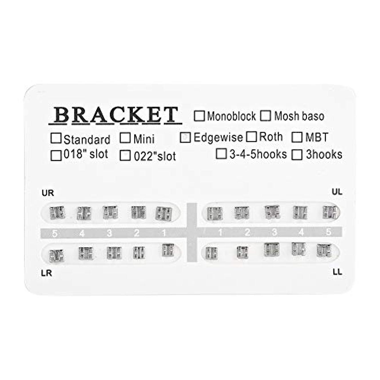 焦がす毎回ピン歯科矯正ブラケット、歯科矯正装置、歯科矯正用、10ケースセット 、ミニブレース、フックなし