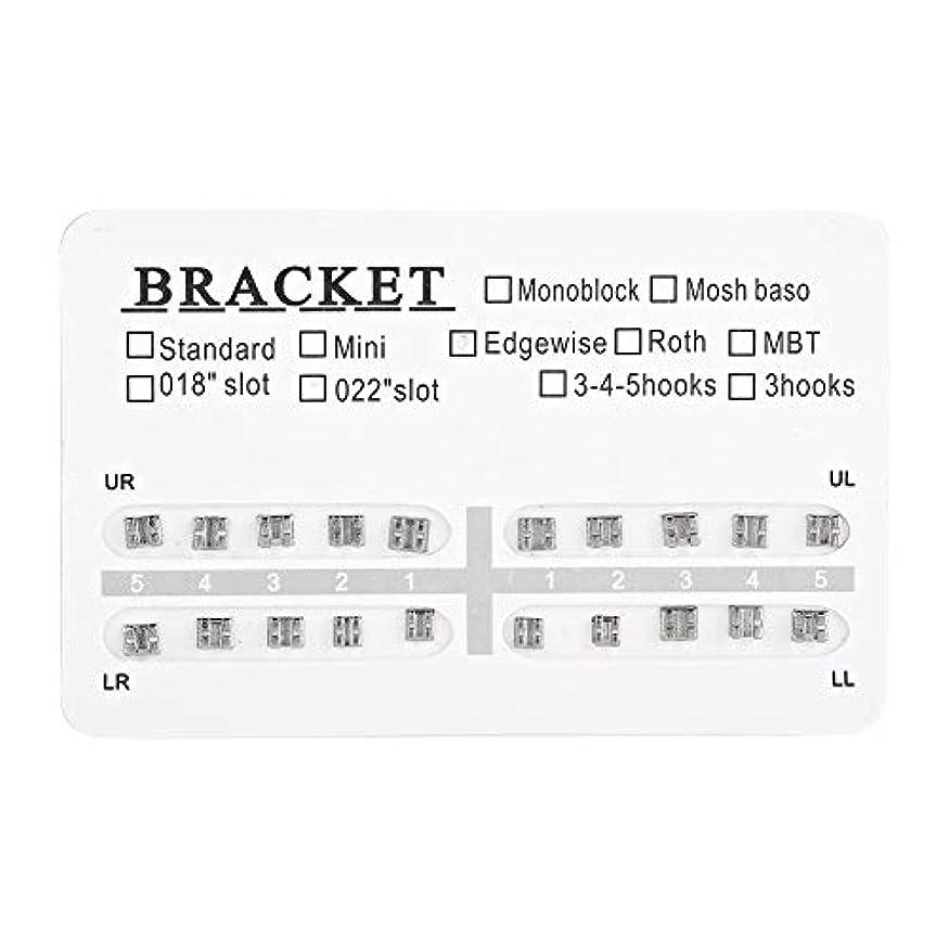 多くの危険がある状況クリケット本物歯科矯正ブラケット、歯科矯正装置、歯科矯正用、10ケースセット 、ミニブレース、フックなし