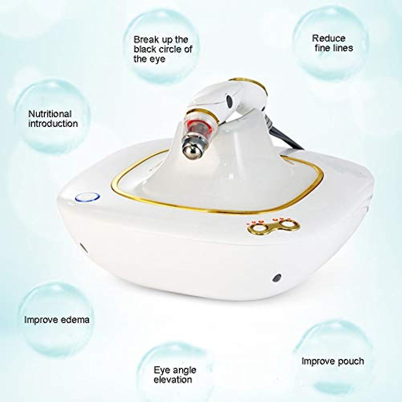 緩めるバッチ失速電動アイマッサージャー、ソニックバイブレーションアンチエイジングマッサージ肌を引き締め美容機器