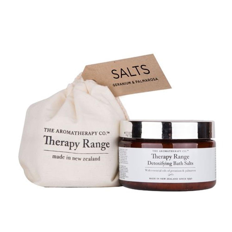 体現する花瓶他の場所Therapy Range セラピーレンジ Bath Salt バスソルト