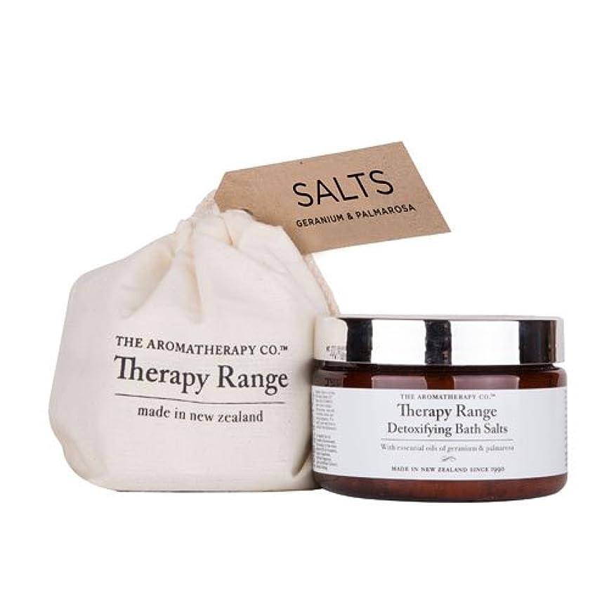 小切手弱まる敵Therapy Range セラピーレンジ Bath Salt バスソルト