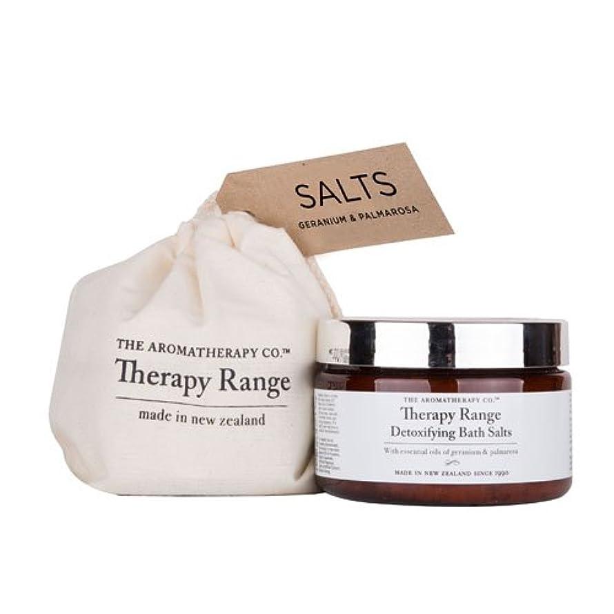 カロリー文明化リストTherapy Range セラピーレンジ Bath Salt バスソルト