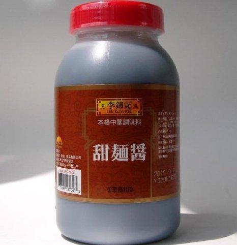 リキンキ 甜麺醤1kg/ポリ瓶【李錦記 あまみそ 甜面醤】香港中国産業務用