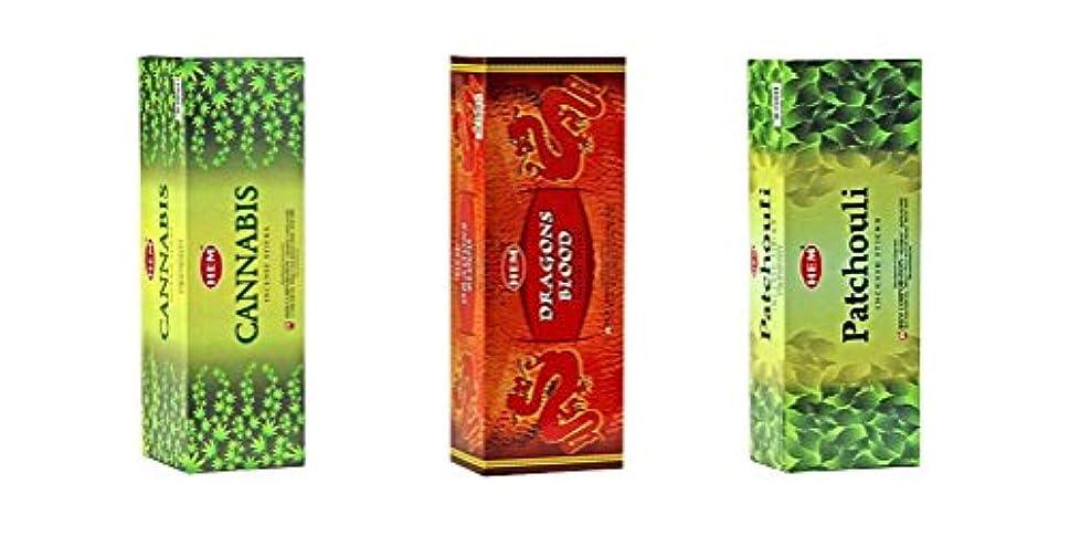 Hemお香のボックス3のバンドル120 Sticks (合計360 Sticks ) グリーン