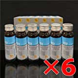 最高水準の配合量 「シトルリンDX」ドリンク(お得な6本セット)シトルリン2000mg配合(栄養機能食品)
