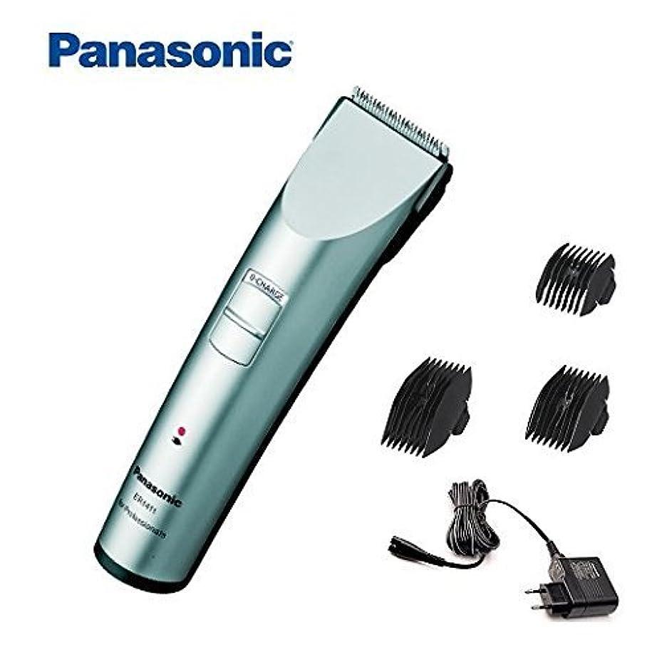 旅行記念碑的なより平らなNew Panasonic ER1411 ER-1411 ER1411s Cord/Cordless Professional Hair Clipper by Panasonic [並行輸入品]