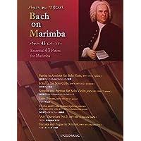 Bach on Marimba バッハ オン マリンバ ~バッハ43レパートリー~