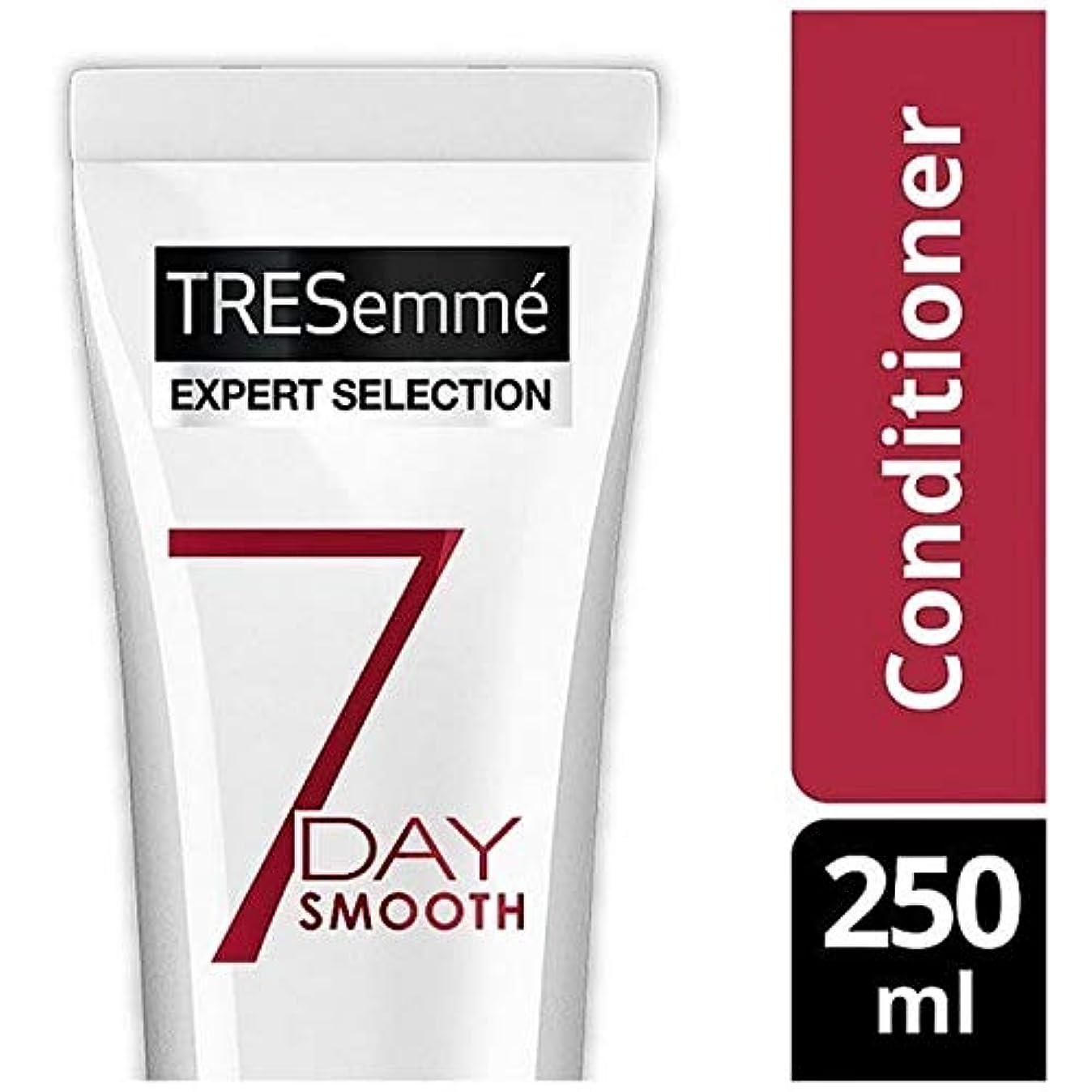 [Tresemme] Tresemmeの専門家7日スムーズコンディショナー250Ml - Tresemme Specialist 7 Day Smooth Conditioner 250ml [並行輸入品]