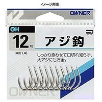 OWNER(オーナー) シングルフック OH アジ鈎 A型 11号 10014