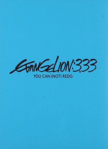 ヱヴァンゲリヲン新劇場版:Q EVANGELION:3.33 YOU CAN (NOT) REDO.(初回限定版)(オリジナル・サウンドトラック付き) [DVD]の詳細を見る