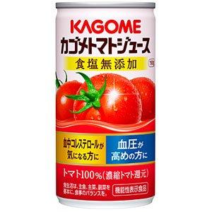 カゴメトマトジュース 食塩無添加 190g ×30缶