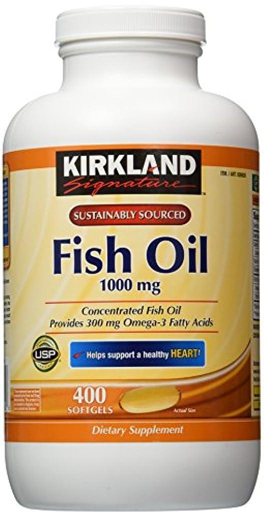 ヒロイック補充耐えられるKirkland Signature Omega-3 Fish Oil Concentrate, 800 Softgels, 1000 mg Fish Oil with 30% Omega-3s (300 mg) by...