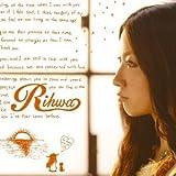 約束 / Rihwa