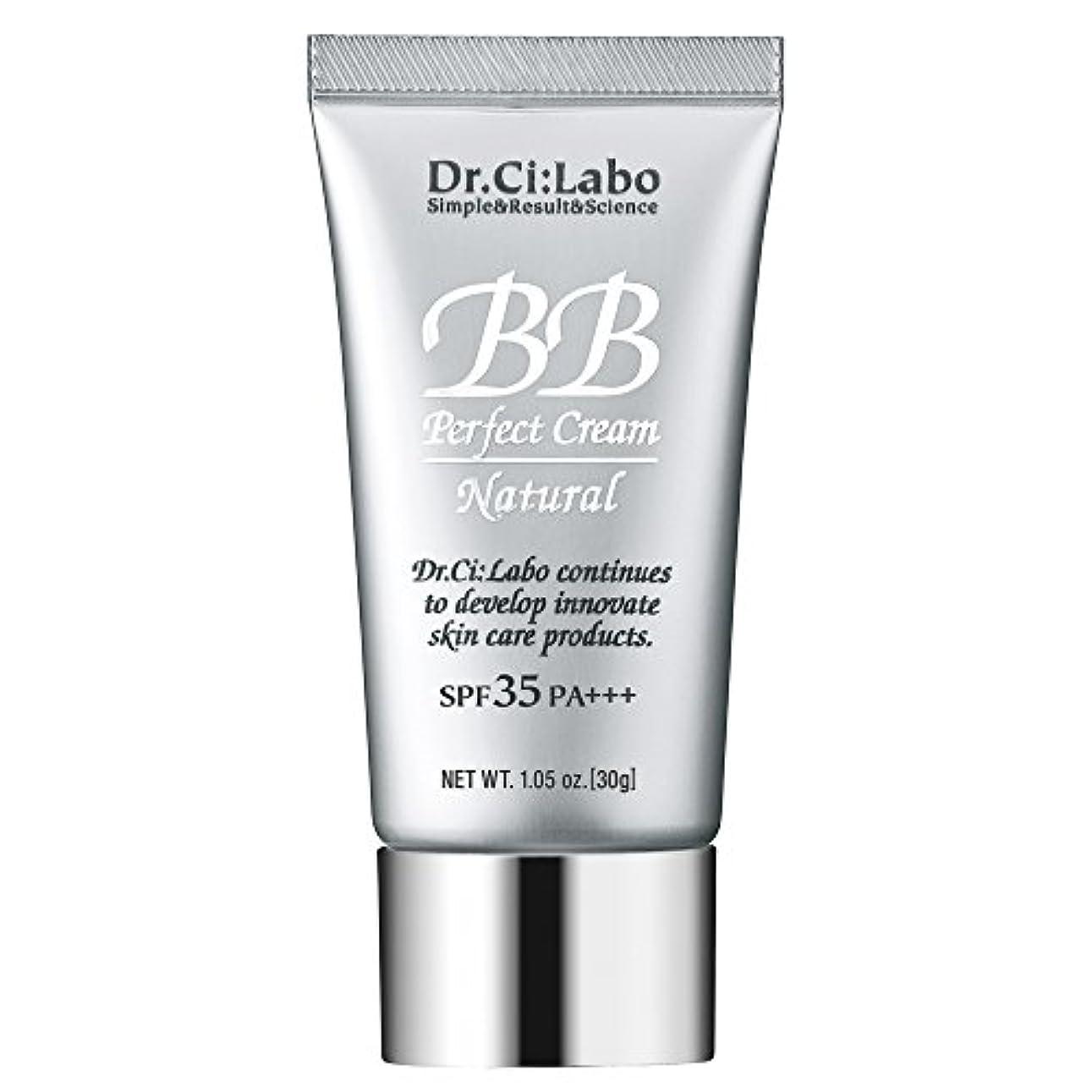 朝ごはん同意する見てドクターシーラボ BBパーフェクトクリーム ナチュラル 化粧下地 単品 30g