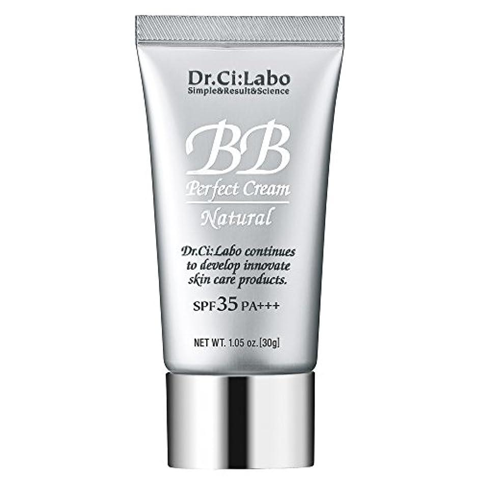 クーポン松けがをするドクターシーラボ BBパーフェクトクリーム ナチュラル 化粧下地 単品 30g
