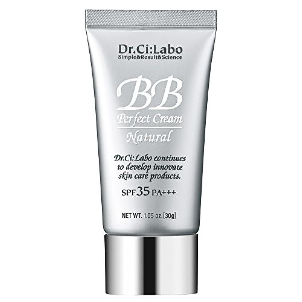 口述する消化つかいますドクターシーラボ BBパーフェクトクリーム ナチュラル 化粧下地 単品 30g