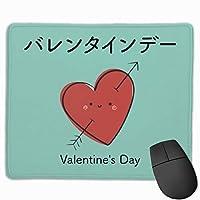 バレンタインデー マウスパッド ゲーミング ゲームオフィス 高級感 おしゃれ 防水 耐久性が良い 滑り止めゴム底 適用 マウスの精密度を上がる