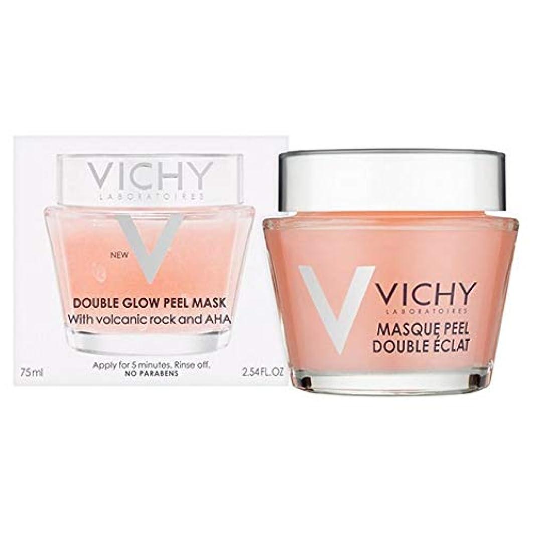 架空の赤面流体[Vichy] ヴィシーダブルグローピールマスク75ミリリットル - Vichy Double Glow Peel Mask 75ml [並行輸入品]