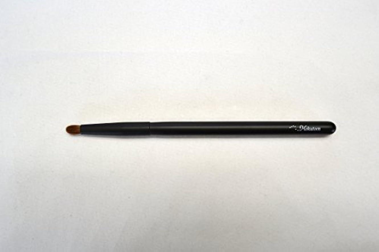 マイルストーン熟練した自分を引き上げる熊野筆 北斗園 Kシリーズ シャドウライナーブラシ(黒)