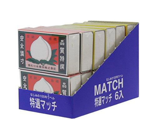 特選マッチ 6P