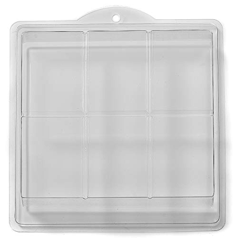 6 Cavity Basic Bar Soap/Bath Bomb Mould Mold M11 x 5
