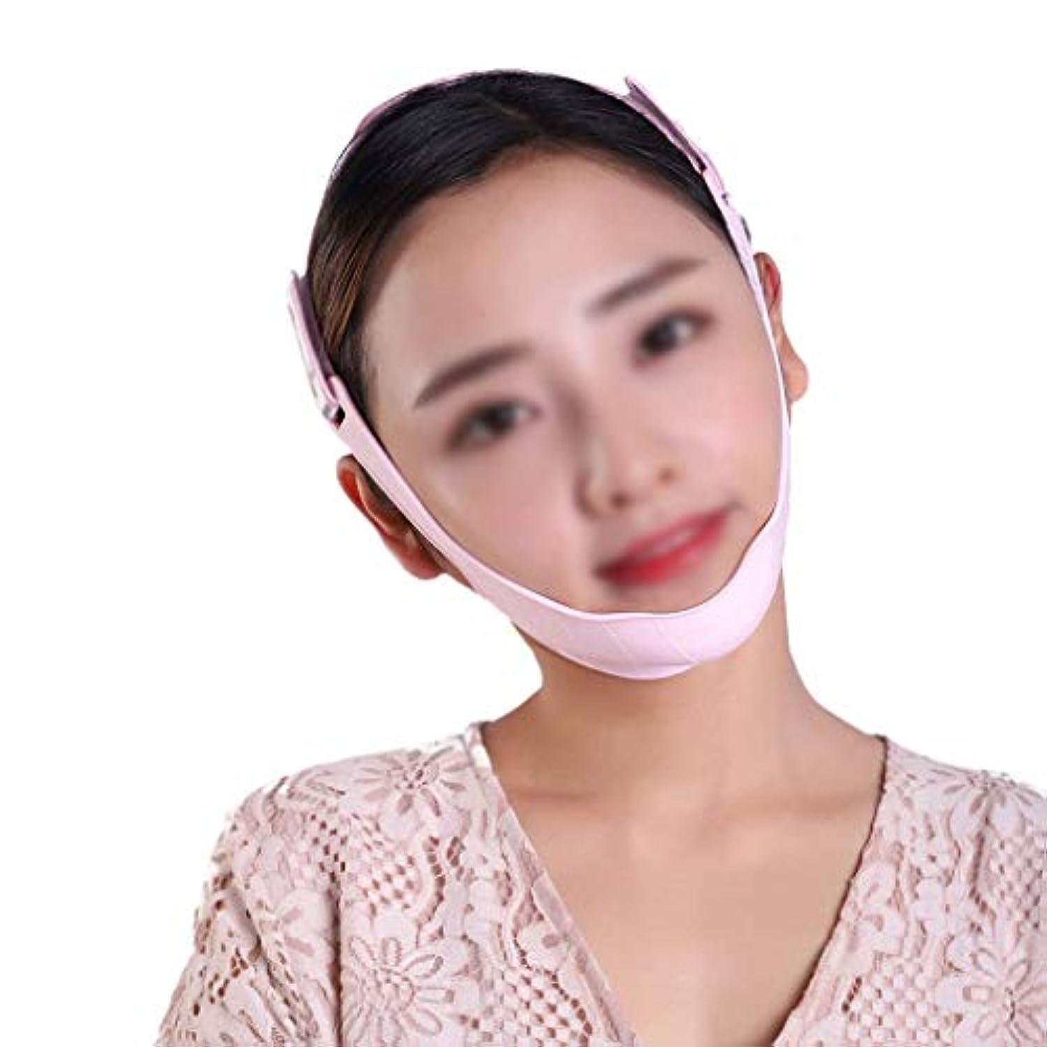 防腐剤楕円形韓国包帯マスク、フェイスマスク、包帯リフト、チンリフトベルト、ダブルチンビューティ包帯、フェイスマッサージ(ピンク、サイズコード)