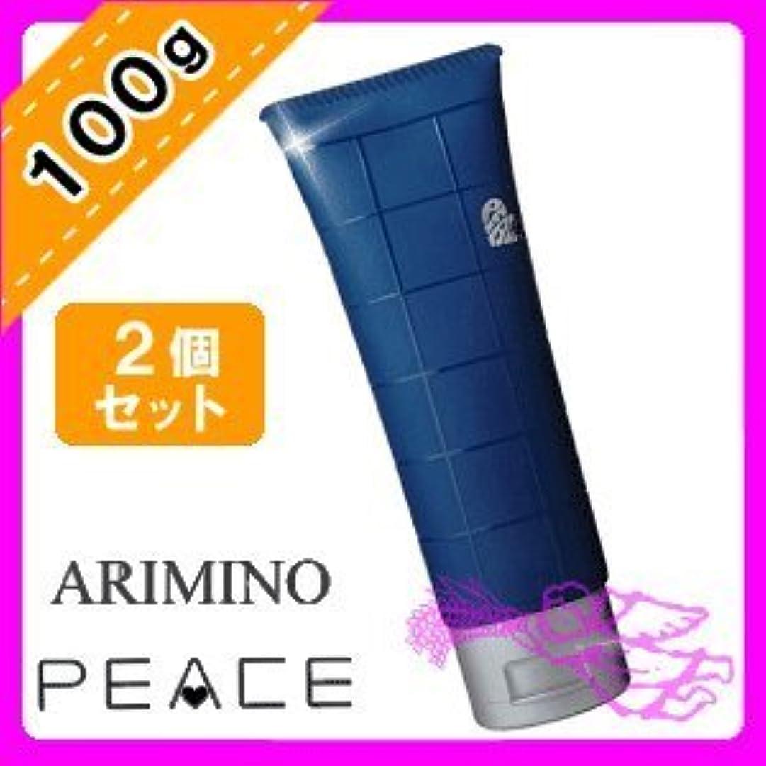 月曜島器用アリミノ ピース ウェットオイル グリース 100g ×2個セット arimino PEACE