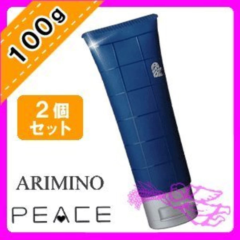 温かい突き刺す二週間アリミノ ピース ウェットオイル グリース 100g ×2個セット arimino PEACE