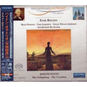 ハイドン オラトリオ《天地創造》 (Haydn: The Creation)