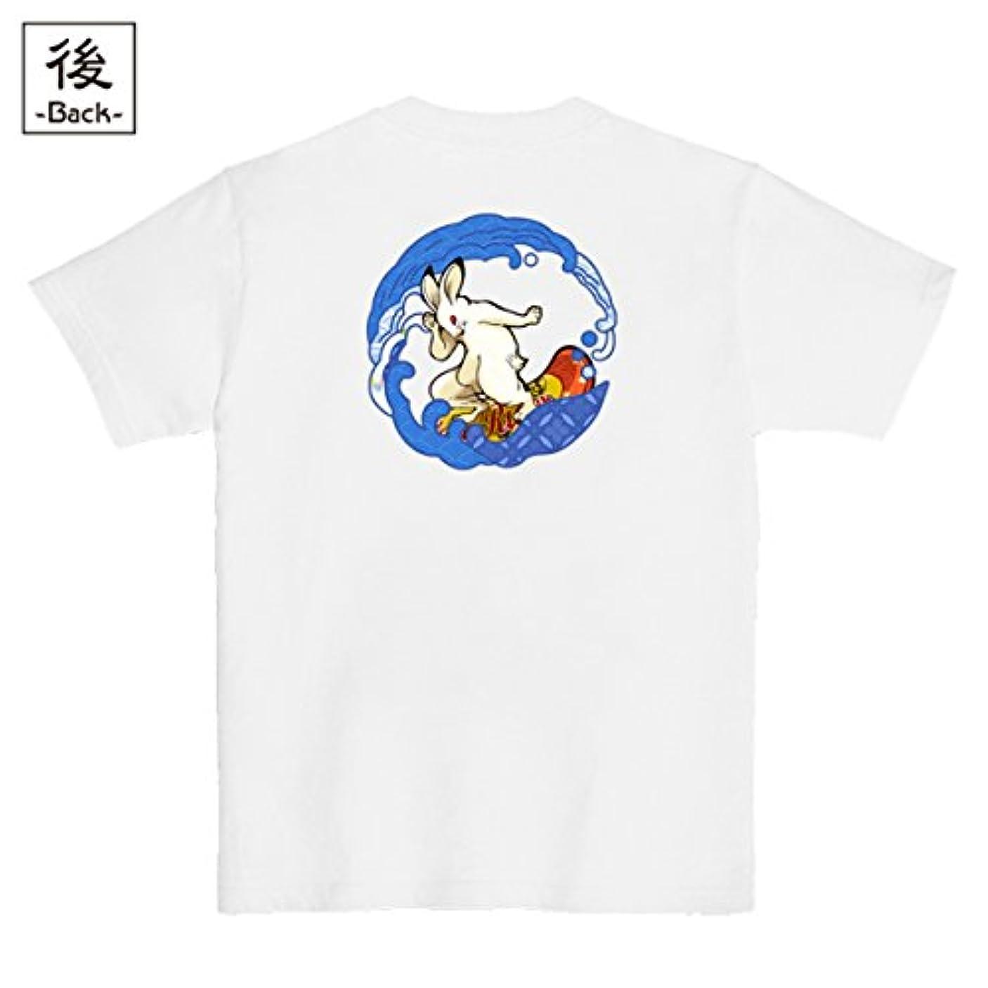 最高大工クラウン(纏) メンズ 和柄 半袖 Tシャツ (バックプリント) 鳥獣戯画_波乗兎 (白/黒) (S~XLサイズ)