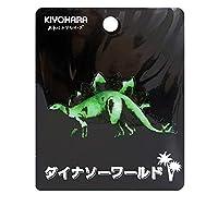 ワッペン 『お気に入りシリーズ 刺繍風プリント ワッペン ステゴサウルス』 MOW768