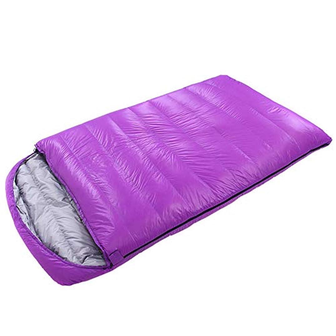タイト赤外線ほのめかす寝袋、屋外の屋内昼休み大人のポータブル冬の二重厚い暖かいキャンプ封筒寝袋