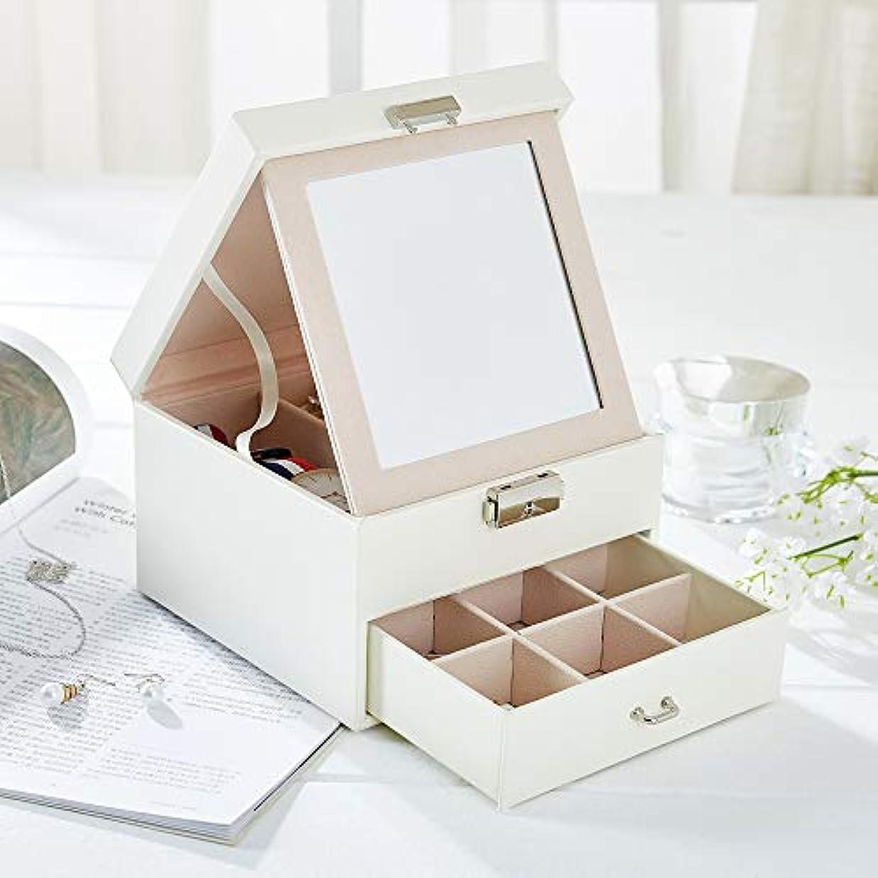 こねる活気づく世辞Diolan ジュエリー収納ケース ジュエリーボックス ミラー付き 2段収納 イヤリング 指輪 腕時計などを収納できる (ホワイト)