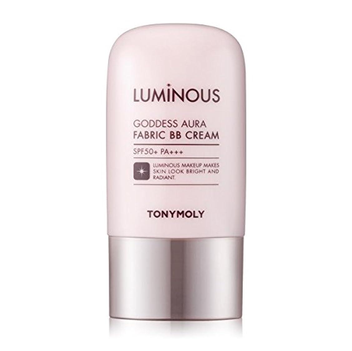 毎月組み合わせ紫のTONYMOLY Luminous Goddess Aura Fabric BB Cream (02 Warm Beige) / トニーモリー ルミナス女神光彩ファブリックBBクリーム 40g [並行輸入品]