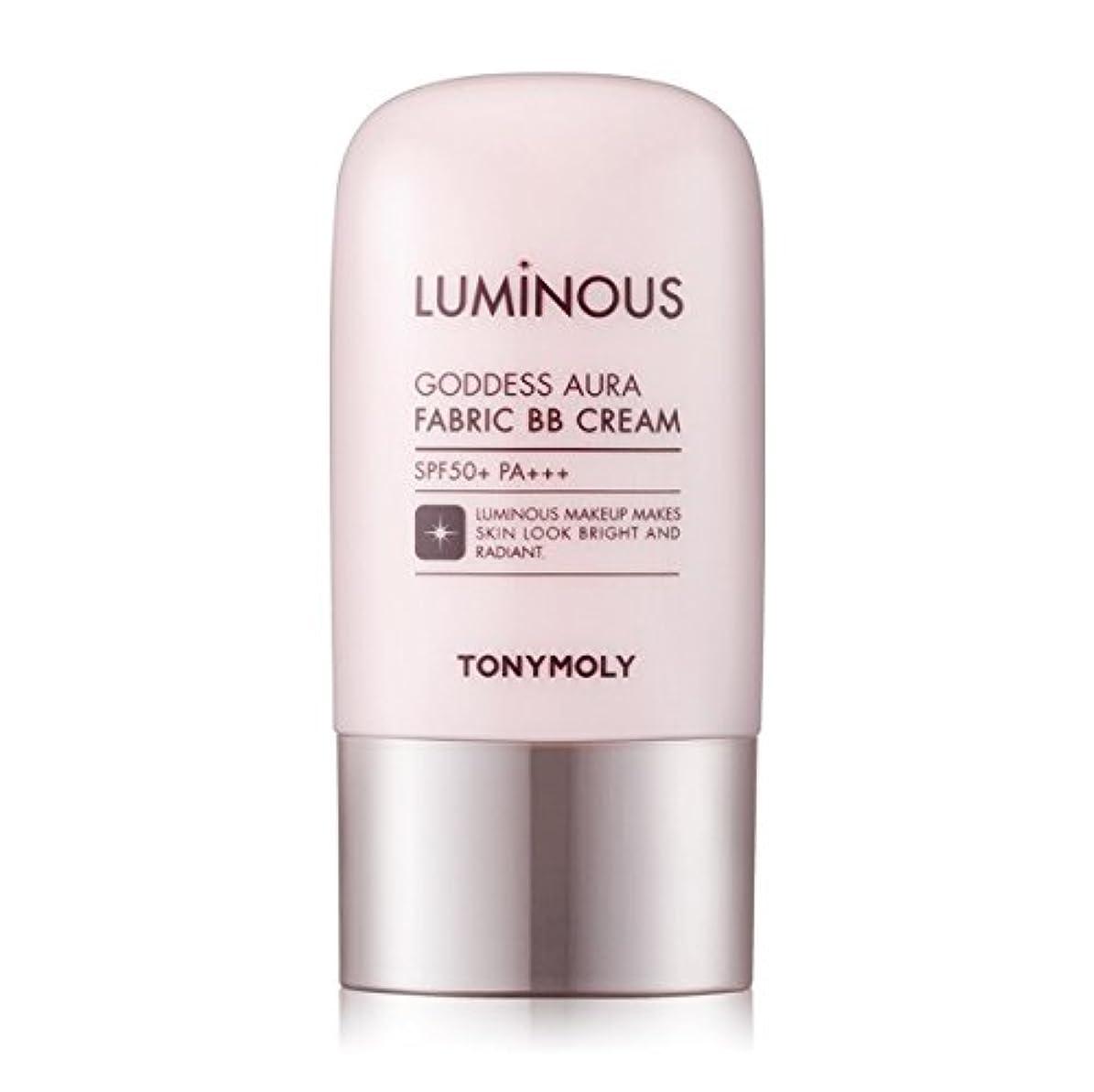 基本的なデコラティブ憎しみTONYMOLY Luminous Goddess Aura Fabric BB Cream (02 Warm Beige) / トニーモリー ルミナス女神光彩ファブリックBBクリーム 40g [並行輸入品]