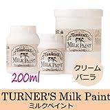 ターナーミルクペイント [200ml] クリームバニラターナー色彩・森永乳業・バターミルクペイ...