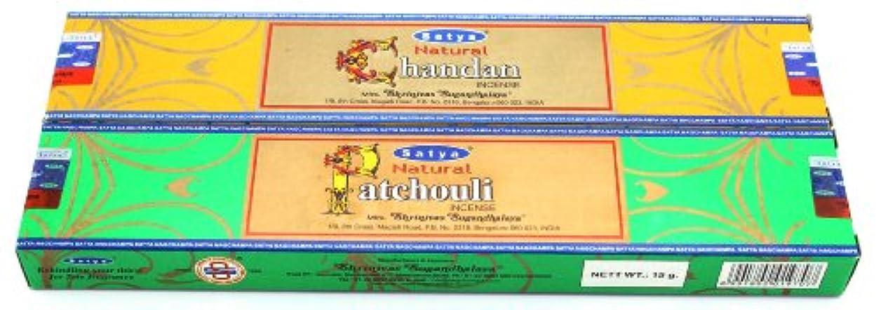 必需品消去規制Satyaの自然のシリーズサンプラーIncense – Natural Chandan &天然パチュリ – 2 x 15グラム