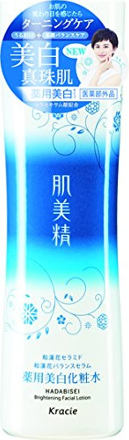 意識中でキャンパス肌美精 ターニングケア美白 薬用美白化粧水 200mL