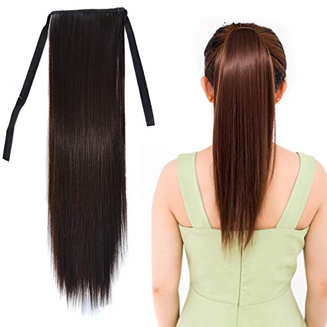 WTYD 美容ヘアツール ナチュラルロングストレートヘアポニーテールBandagestyleウィッグポニーテール、長さ:45cm (色 : Black Brown)