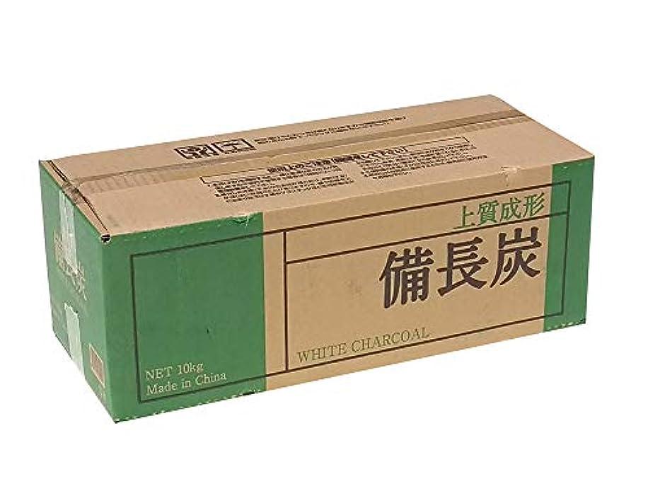 スラッシュ予見する束ねるオガ備長炭一級 緑ラベル10kg/20kg/30kg