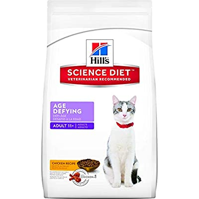 Hill's Science Diet Senior Dry Cat Food