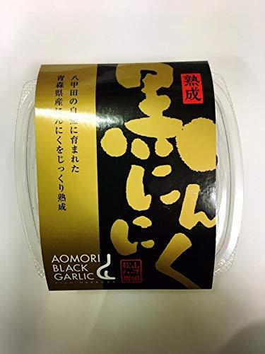 青森県産 熟成黒にんにく スクリューパック160g×1P 松山ハーブ農園 グローバルGAP取得済