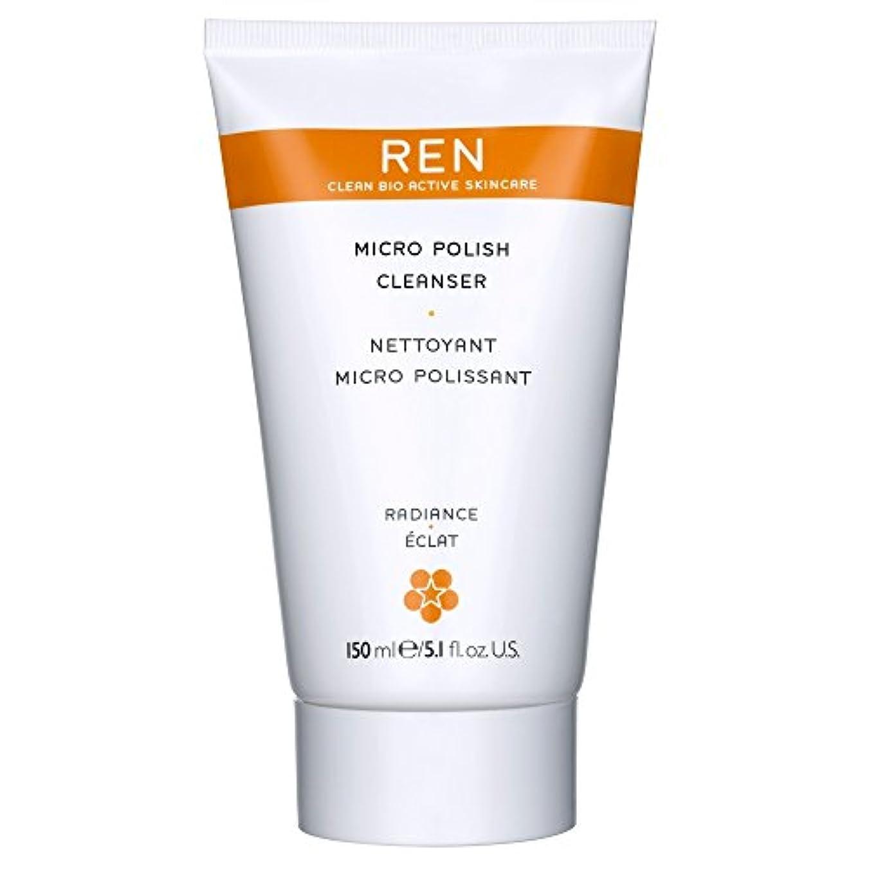 尋ねる有限高音Renミルコ磨きクレンザー、150ミリリットル (REN) (x2) - REN Mirco Polish Cleanser, 150ml (Pack of 2) [並行輸入品]
