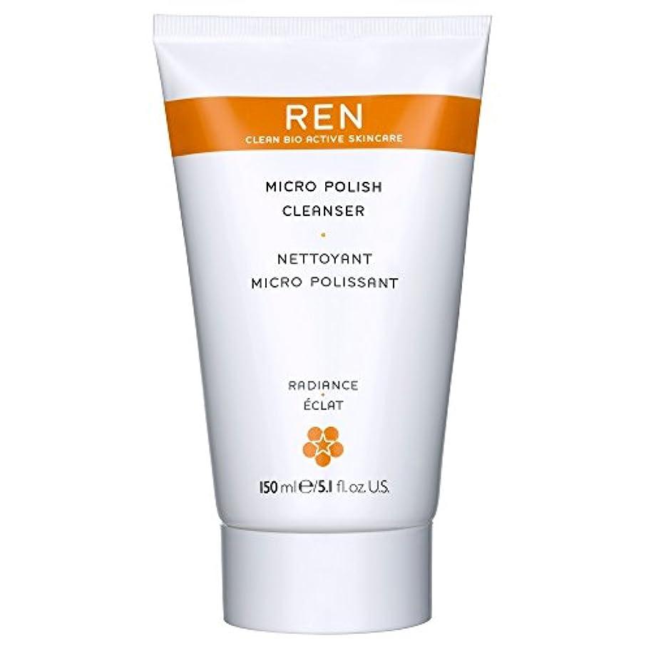恩恵気楽な絶対にRenミルコ磨きクレンザー、150ミリリットル (REN) (x2) - REN Mirco Polish Cleanser, 150ml (Pack of 2) [並行輸入品]
