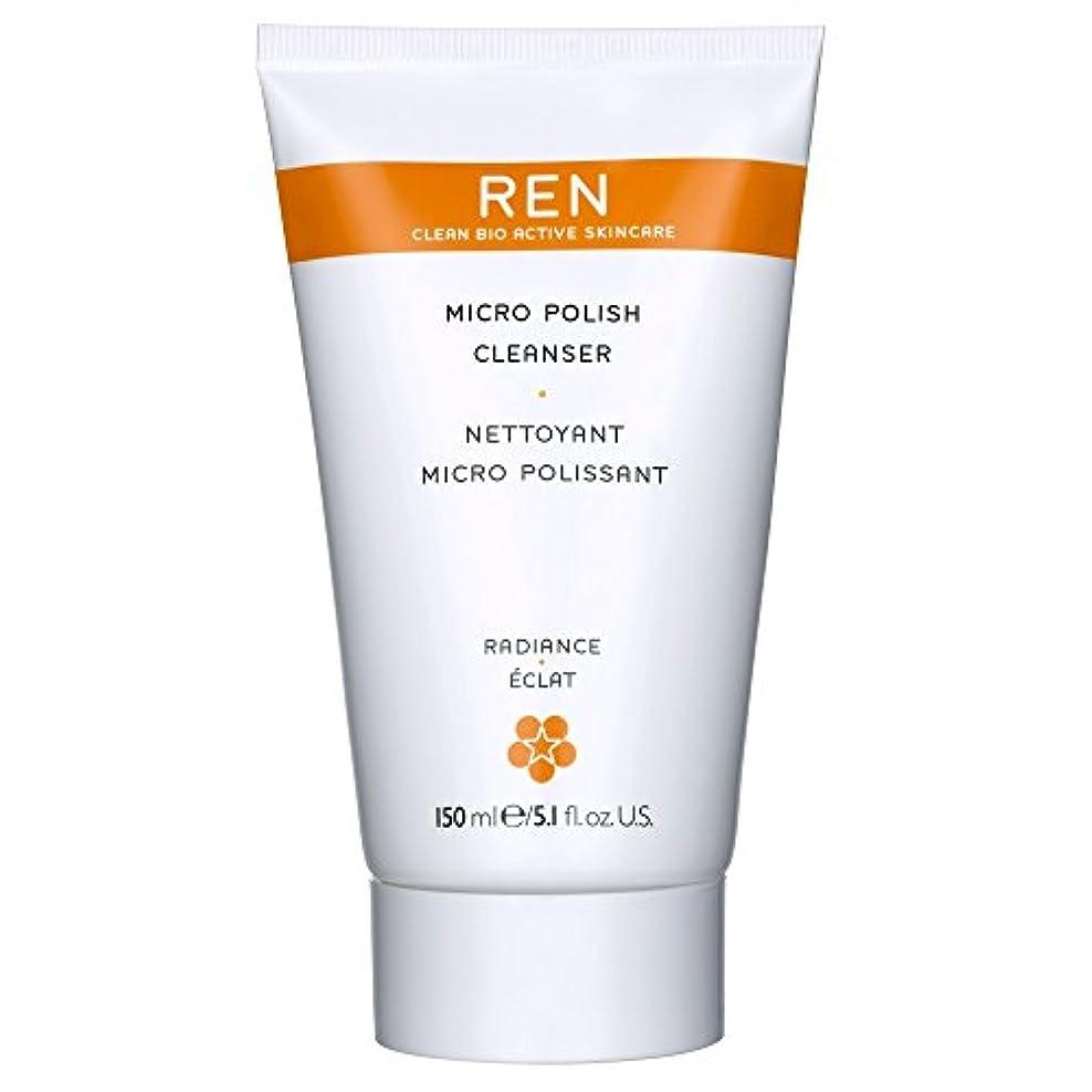 名前熱心脊椎Renミルコ磨きクレンザー、150ミリリットル (REN) (x2) - REN Mirco Polish Cleanser, 150ml (Pack of 2) [並行輸入品]