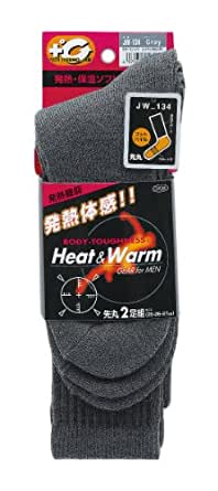 おたふく手袋 ボディータフネス 発熱・保温 テックサーモ 靴下 フットパイル 先丸 2足組 グレー JW-134