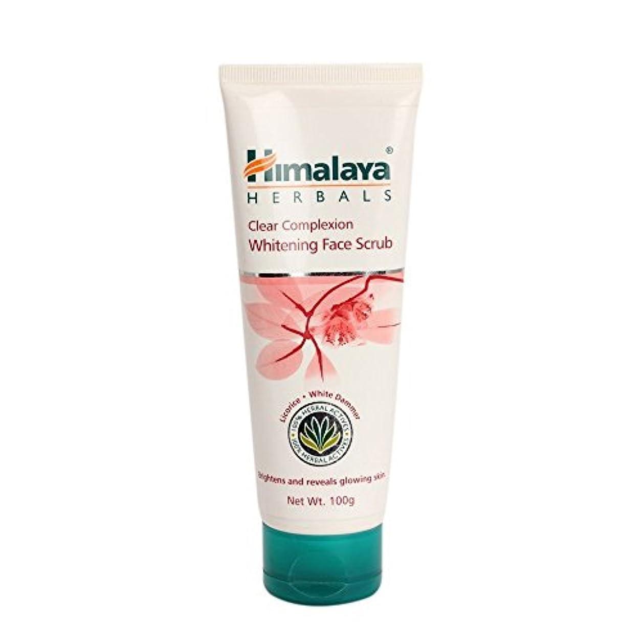 チョップ交じる熱望するHimalaya Clear Complexion Whitening Face Wash - 100gm