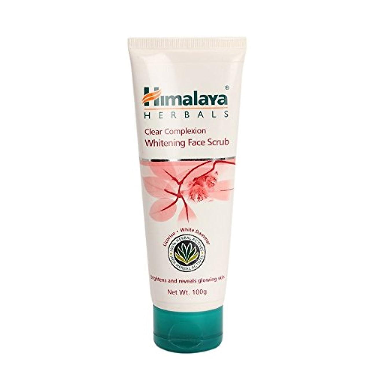 涙が出る惑星再びHimalaya Clear Complexion Whitening Face Wash - 100gm